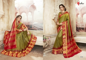 DESIGNER SAREE BY MANTHAN COTTON SILK FABRIC COLLECTION (3)