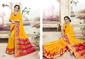 DESIGNER SAREE BY MANTHAN COTTON SILK FABRIC COLLECTION (5)