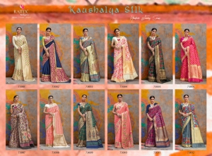 Kaushalya-Silk-By-Rajtex-Saree-73001-73012-Series-Silk-Saree-Exporter-Supplier-In-Surat-2