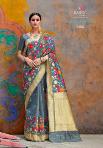 Kaushalya-Silk-By-Rajtex-Saree-73001-73012-Series-Silk-Saree-Exporter-Supplier-In-Surat-3