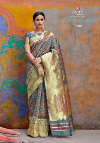 Kaushalya-Silk-By-Rajtex-Saree-73001-73012-Series-Silk-Saree-Exporter-Supplier-In-Surat-4
