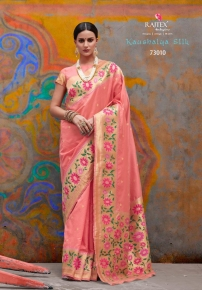 Kaushalya-Silk-By-Rajtex-Saree-73001-73012-Series-Silk-Saree-Exporter-Supplier-In-Surat-8