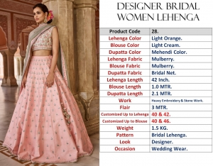 Wedding Collection 2019 (4)